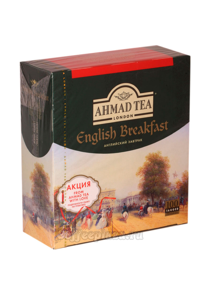 Чай теа в пакетиках
