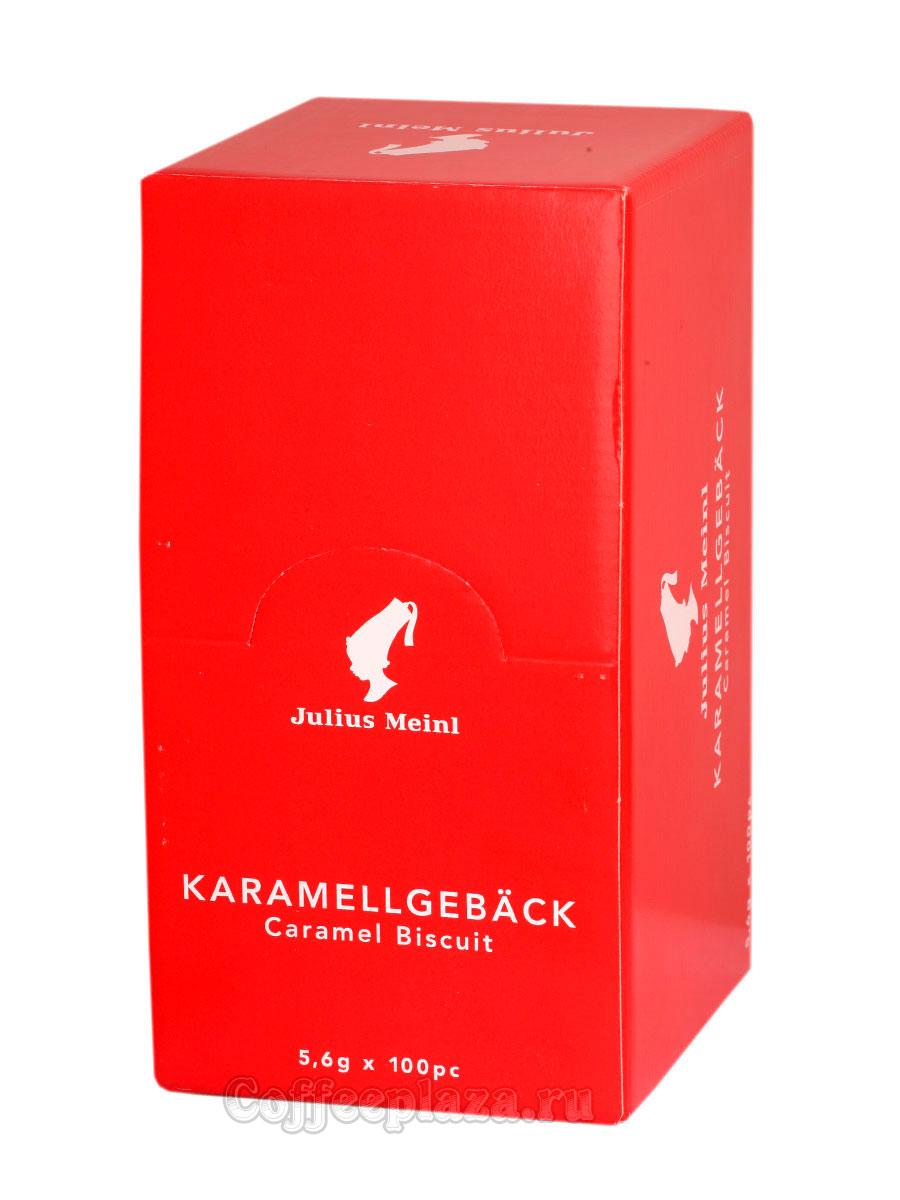 Бисквитное печенье Julius Meinl с карамелью 100 шт