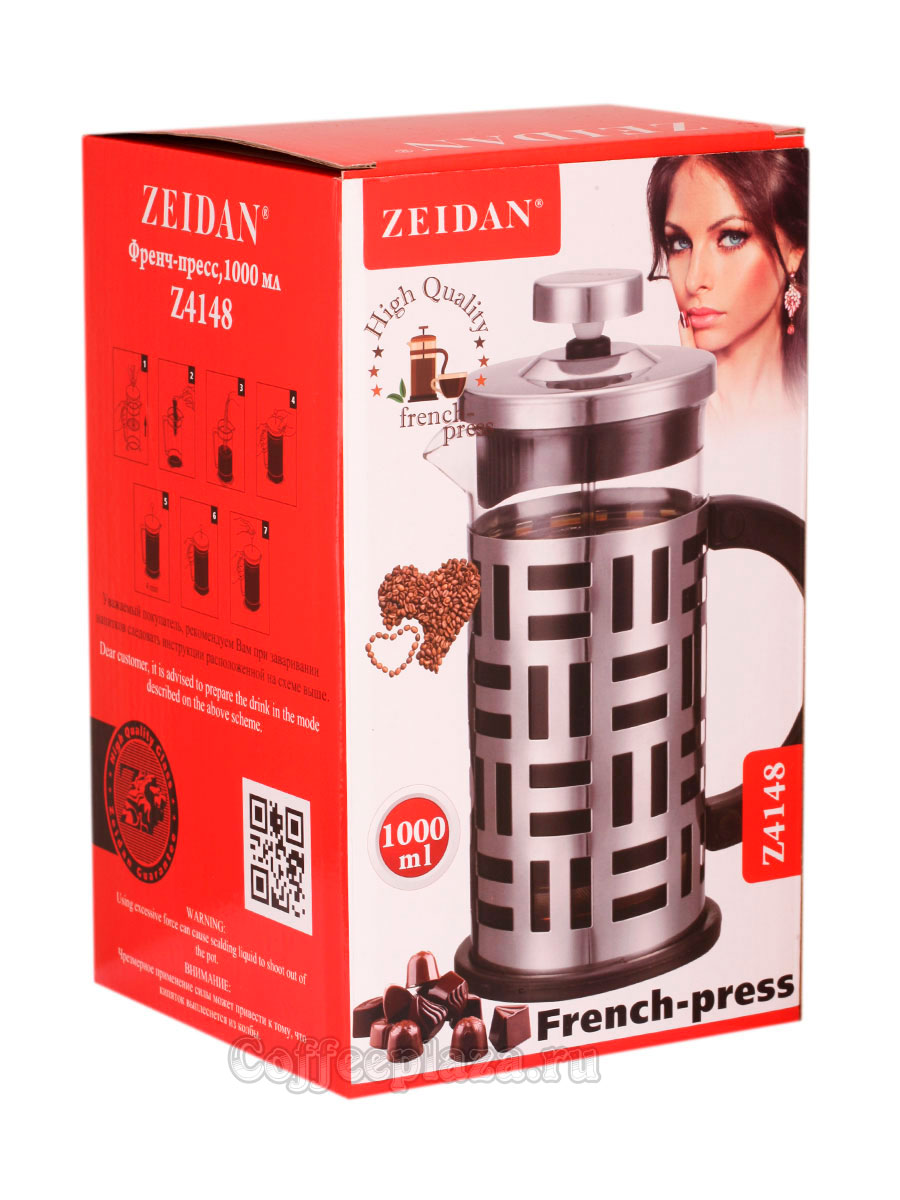 Френч-пресс Zeidan (Z-4148) 1000 мл