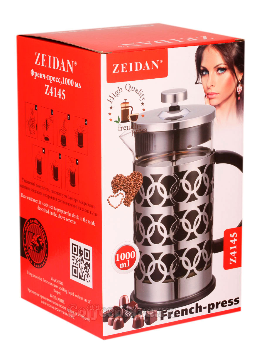Френч-пресс Zeidan (Z-4145) 1000 мл