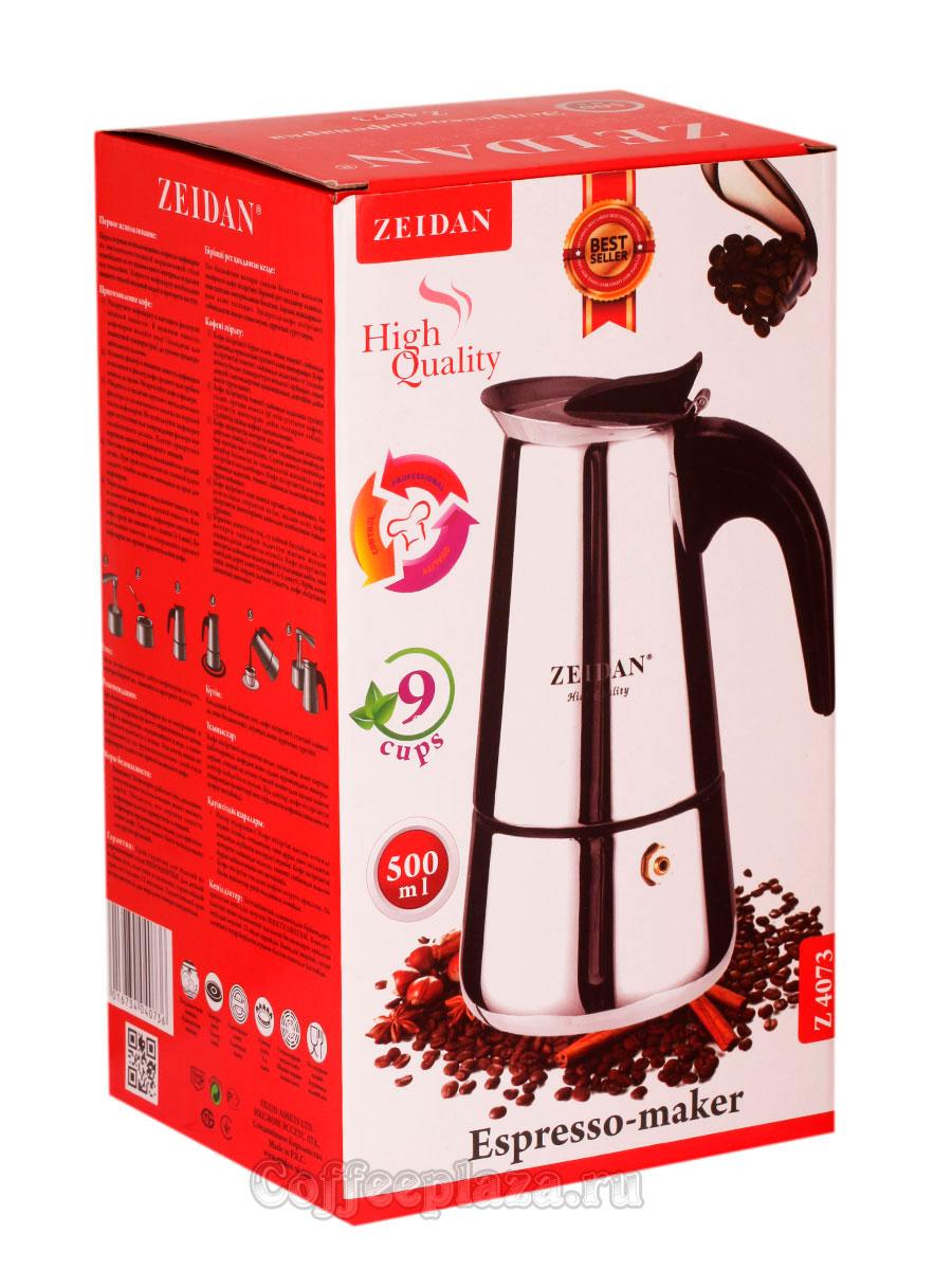 Гейзерная кофеварка Zeidan (Z 4073) 9 порции