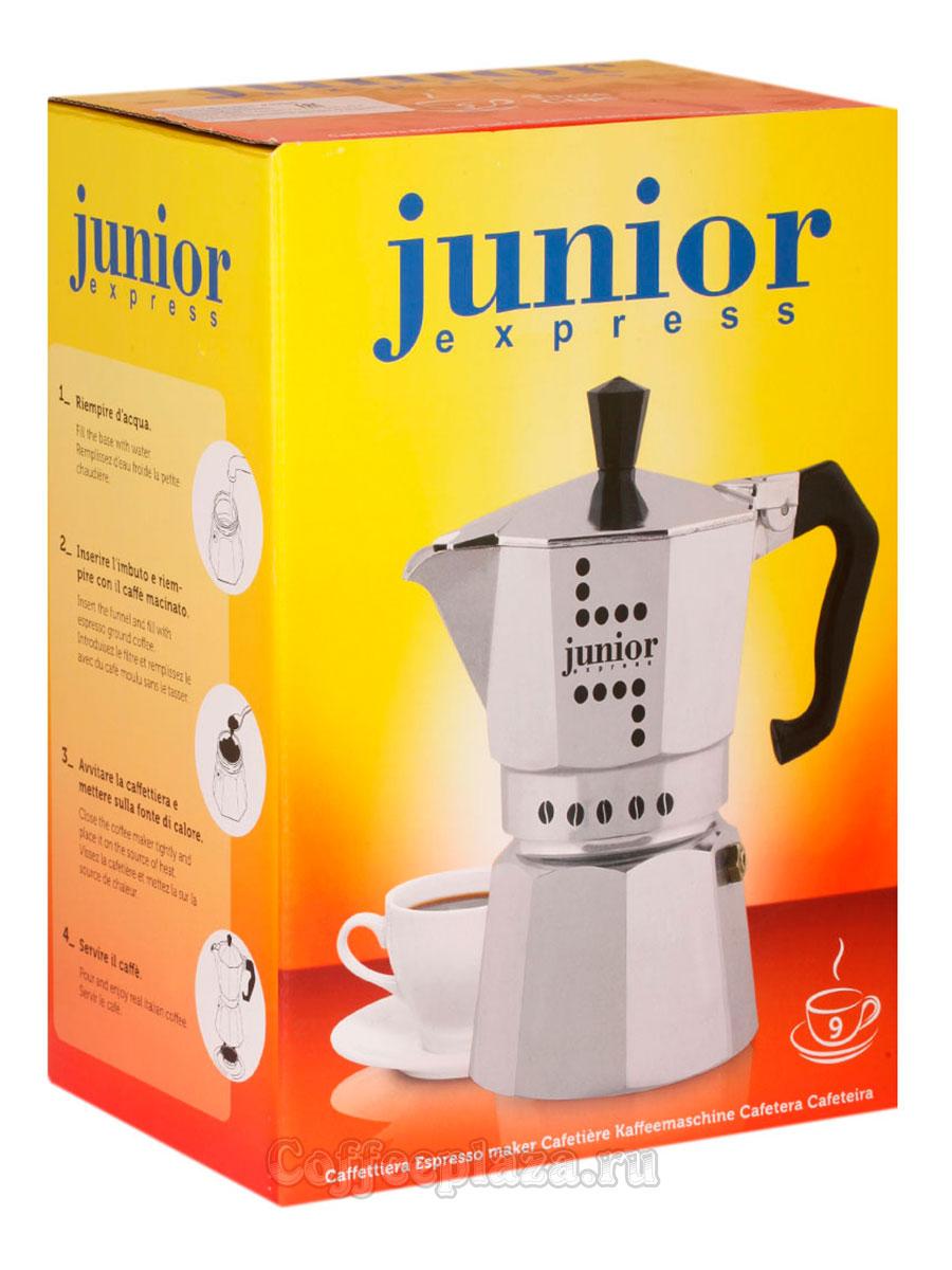 Гейзерная кофеварка Bialetti Junior на 9 порции 360 мл