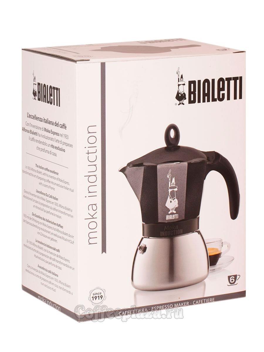 Гейзерная кофеварка Bialetti Mokka Induction на 6 порции 240 мл