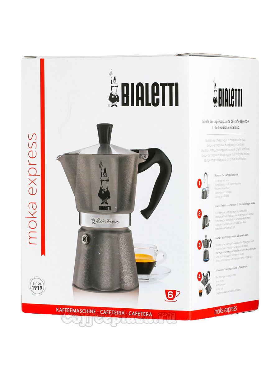 Гейзерная кофеварка Bialetti Moka Express Diamond Grey 6 порции 240 мл 1698