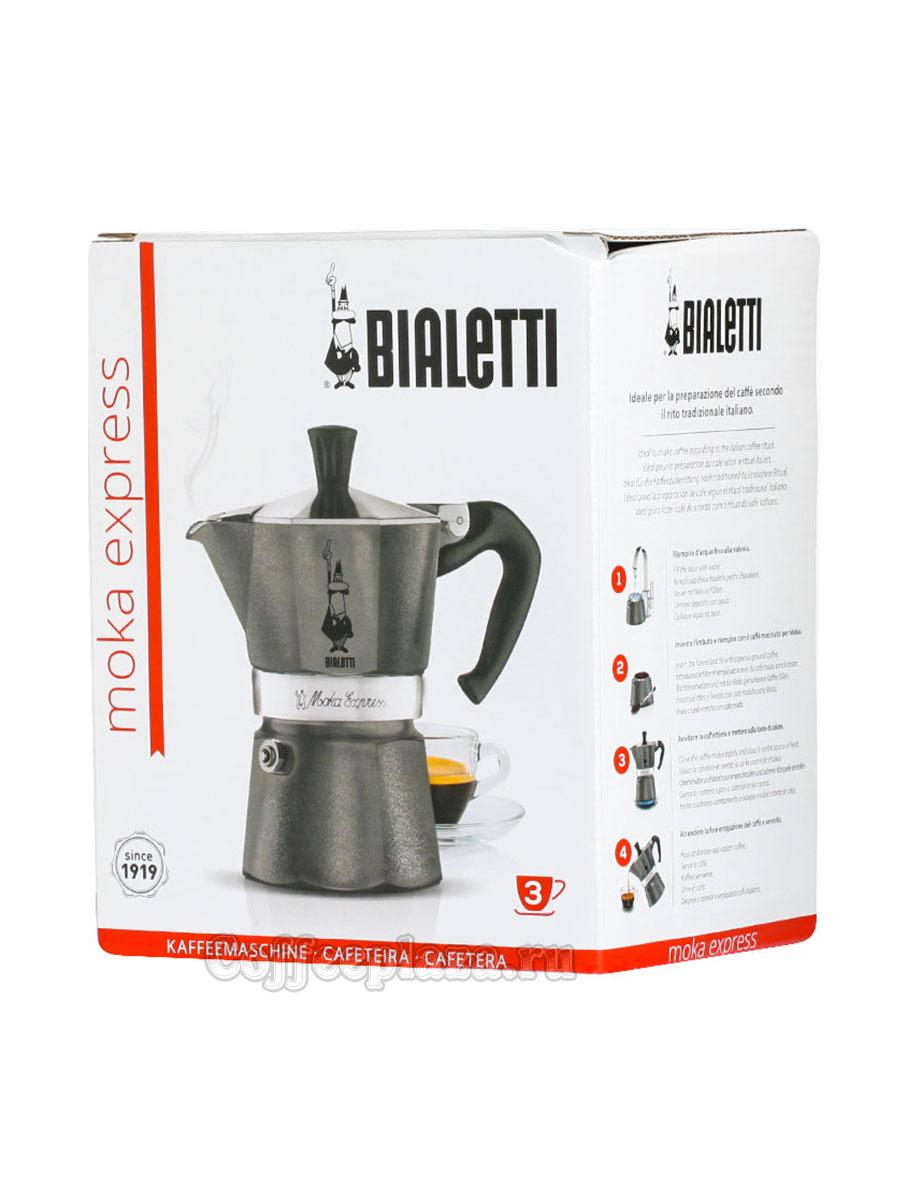 Гейзерная кофеварка Bialetti Moka Express Diamond Grey 3 порции 120 мл 5312