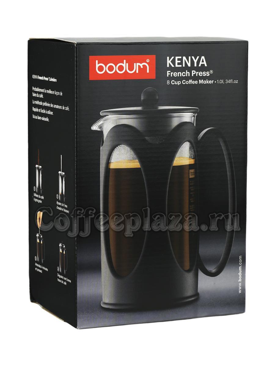 Френч-пресс Bodum Kenya черный 1л (10685-01)