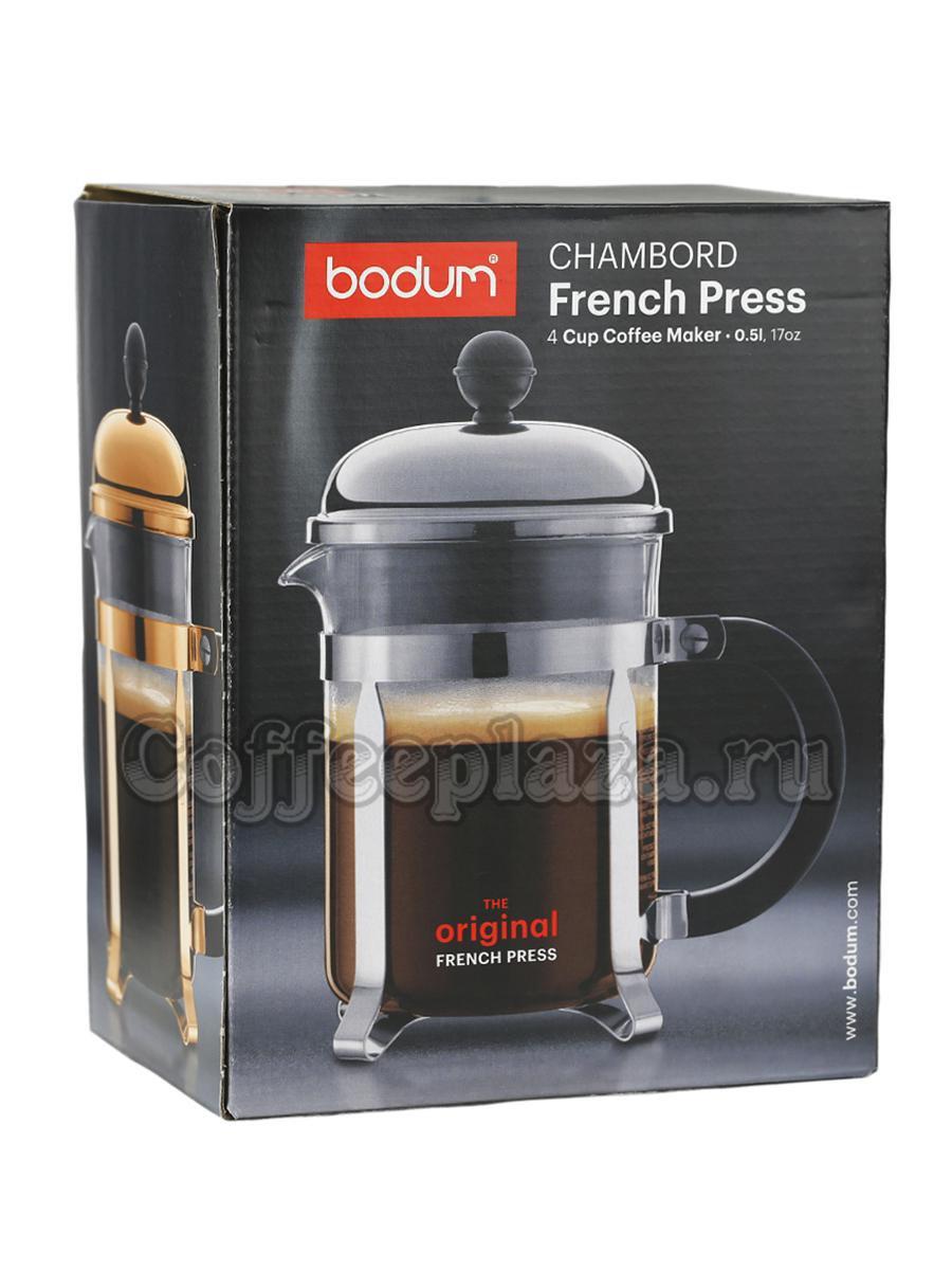 Френч-пресс Bodum Chambord хром 500 мл (1924-16)