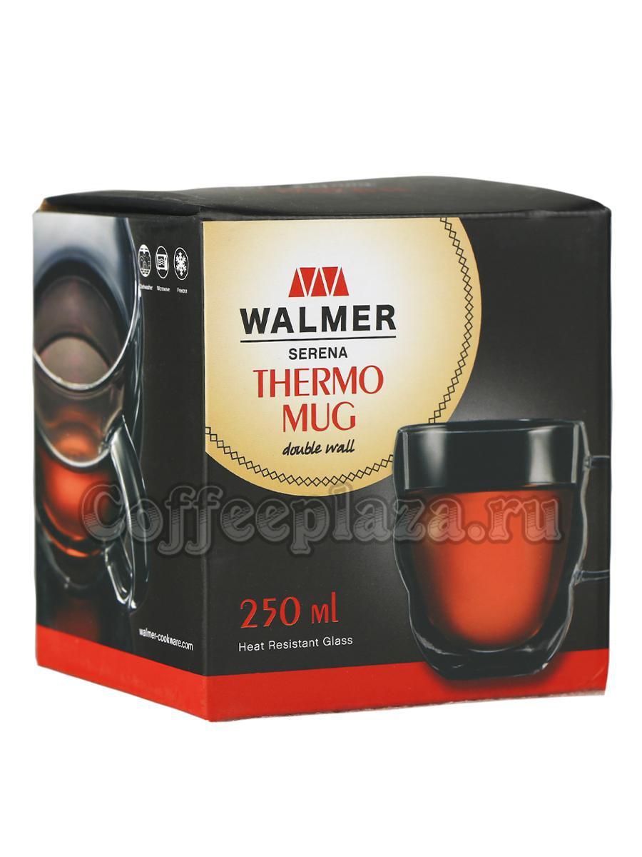 Термокружка Walmer Serena 250 мл (W37000102)