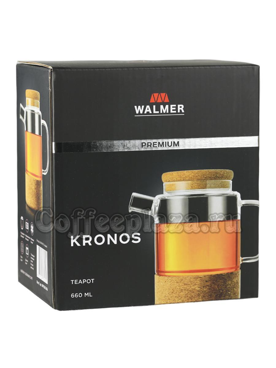 Чайник заварочный  Walmer Kronos 660 мл (WP3603066)