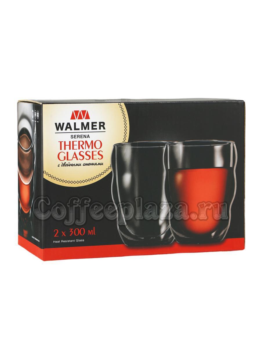 Набор термобокалов Walmer Serena 300 мл (W37000101)