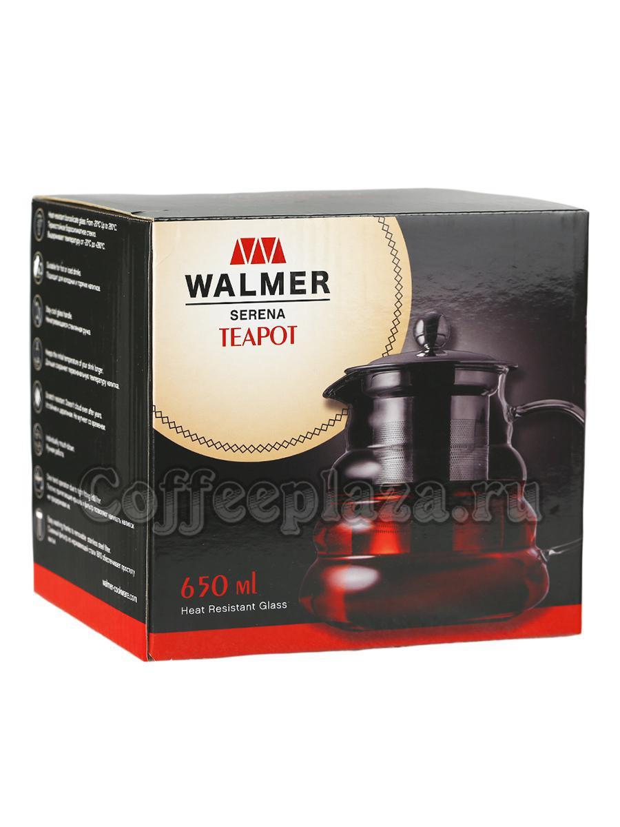 Чайник заварочный Walmer Serena 650 мл (W37000104)