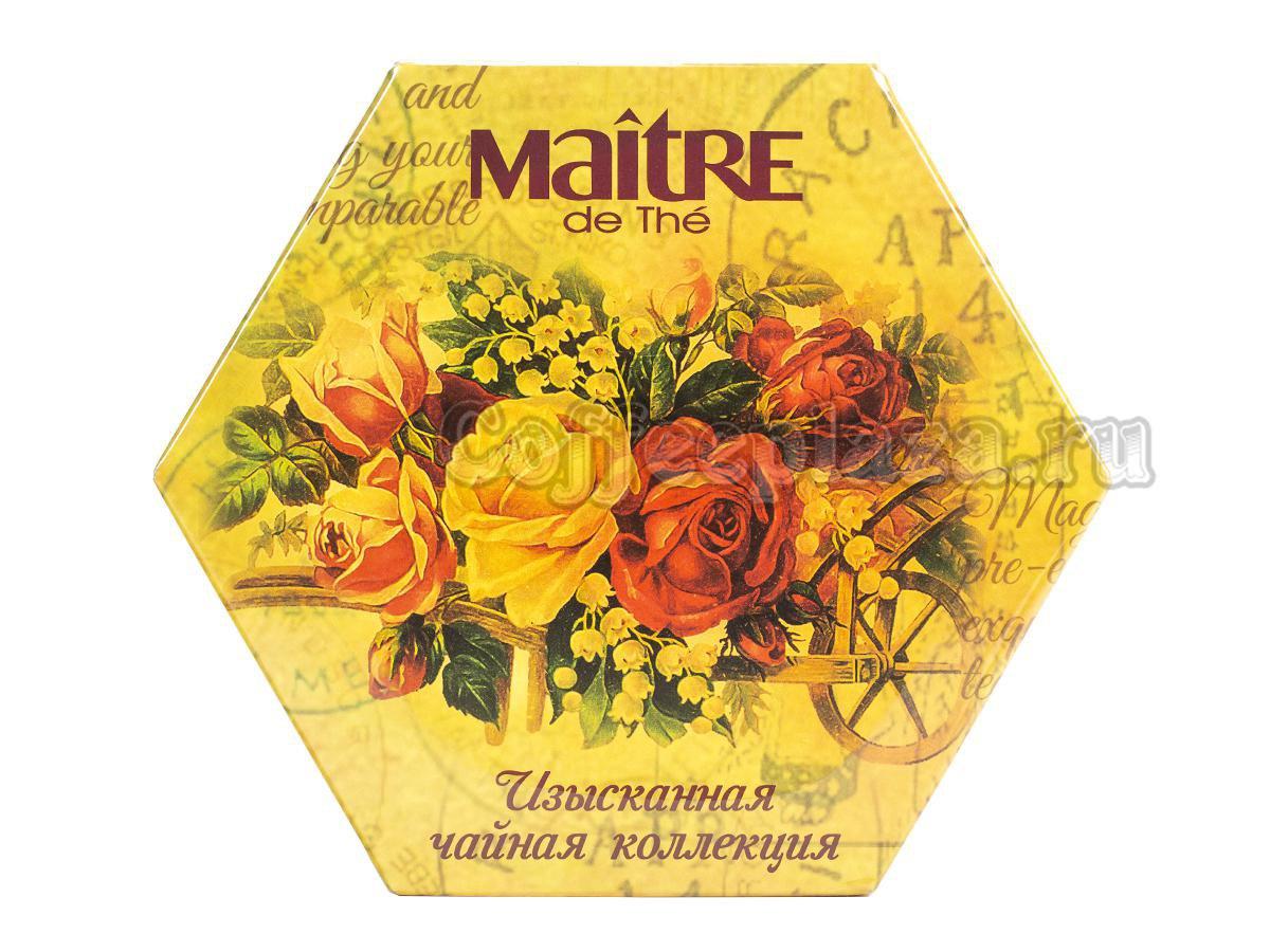 Чай Maitre Набор чая