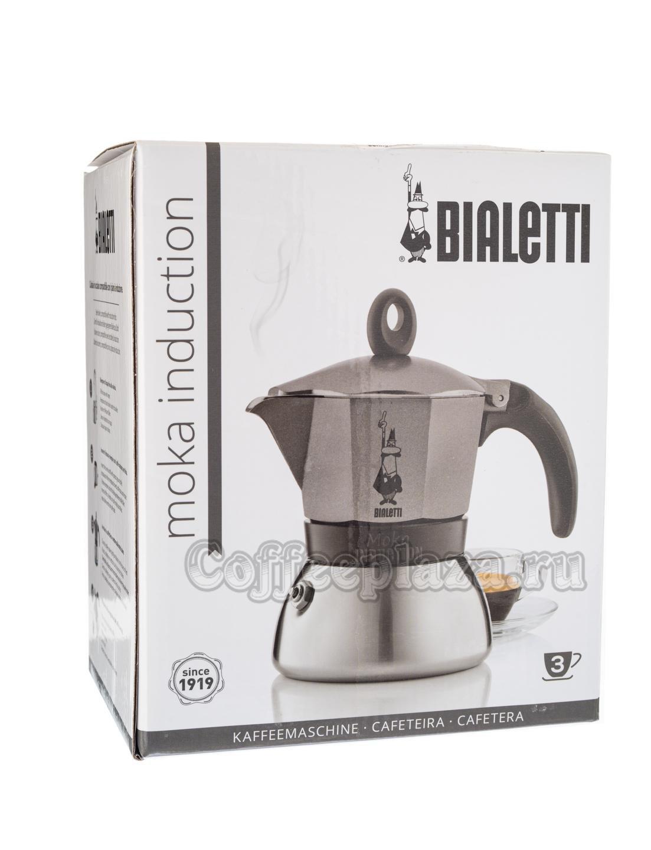 Гейзерная кофеварка Bialetti Moka Induzione antracite 3 порции 120 мл