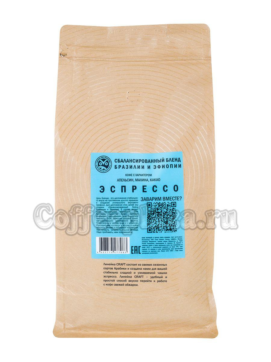 Кофе Owl в зернах Wintertime 1 кг