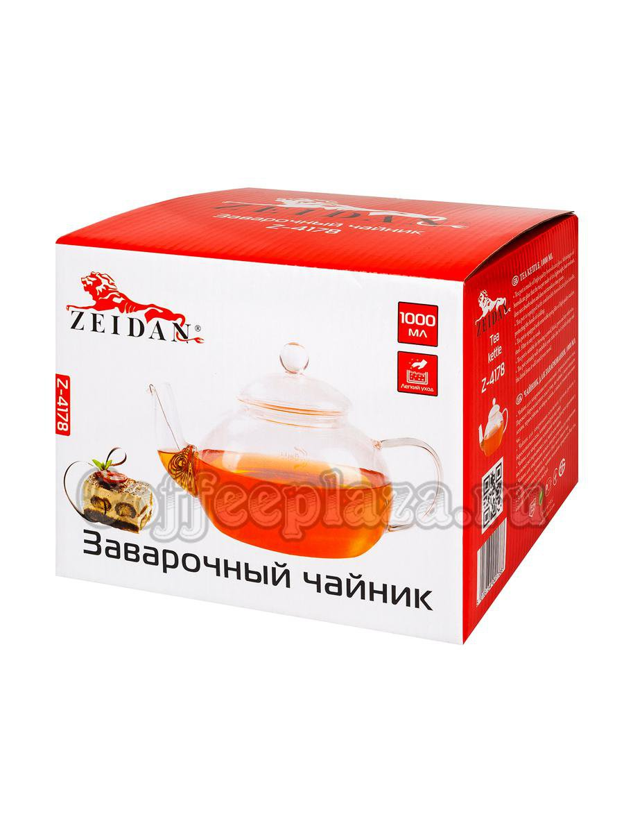 Чайник стеклянный Zeidan Z-4178 1 л