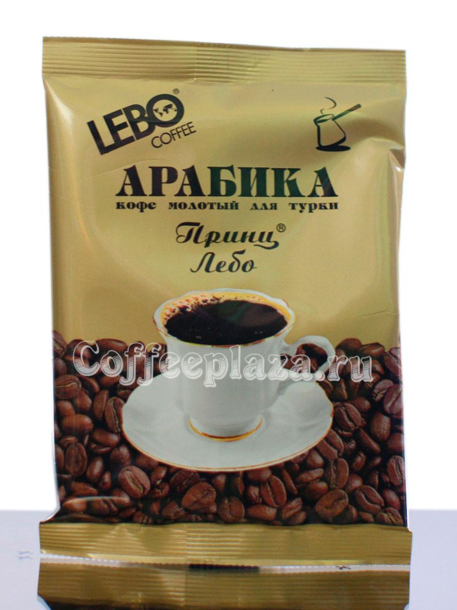 Кофе arabica купить цена today ineo