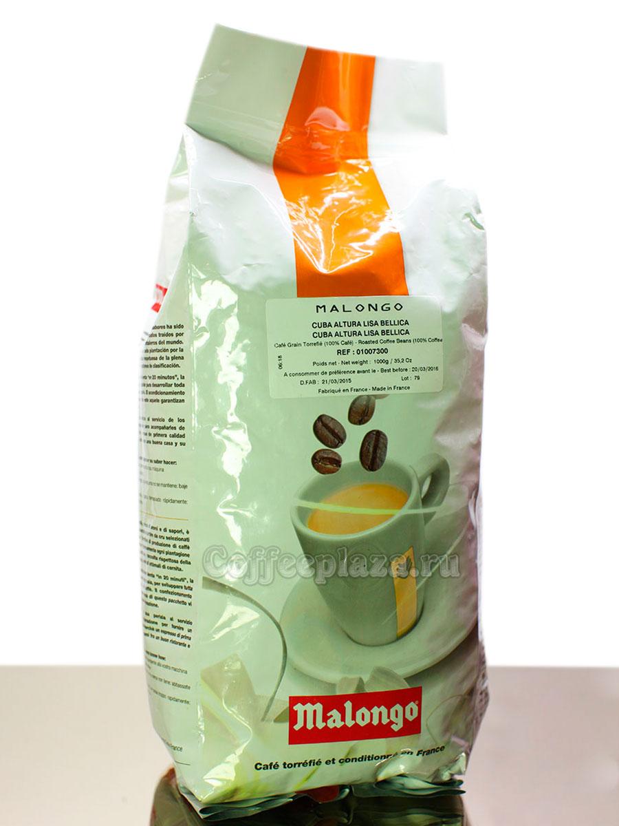 Кофе Malongo в зернах Cuba Altura 1кг