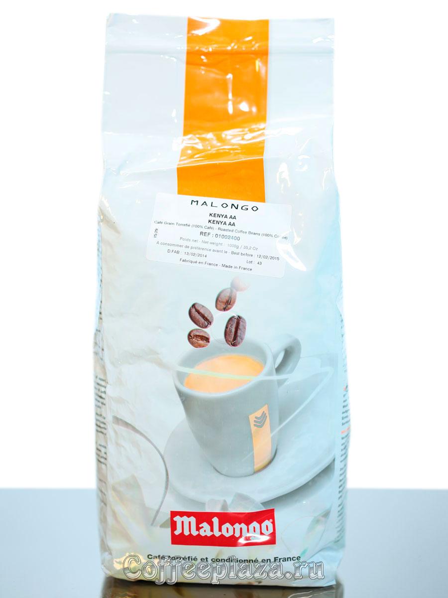 Кофе Malongo в зернах Kenya AA
