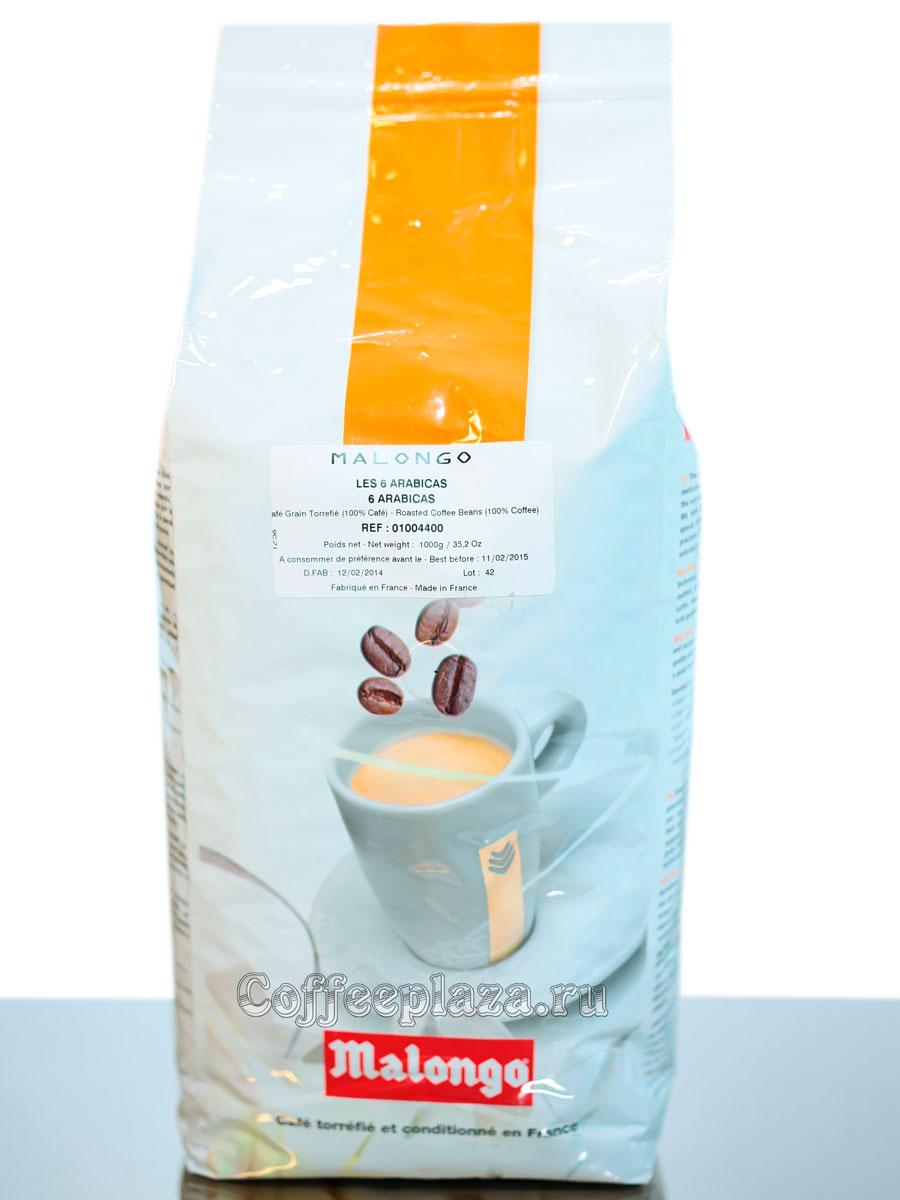 Кофе Malongo в зернах 6 Arabicas
