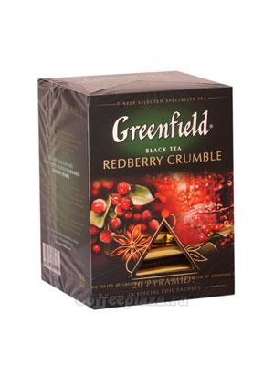 Чай Greenfield Redberry Crumble Пирамидки