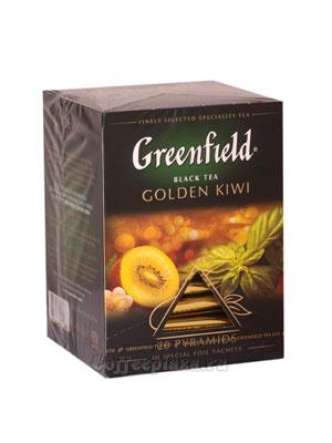 Чай Greenfield Golden Kiwi Пирамидки