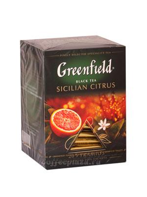 Чай Greenfield Sicilian Citrus Пирамидки