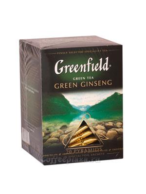 Чай Greenfield Green Ginseng Пирамидки