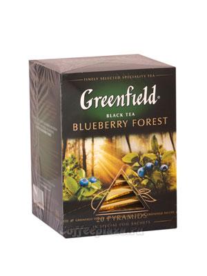Чай Greenfield Blueberry Forest Пирамидки