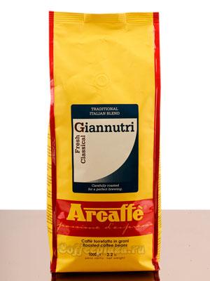 Кофе Arcaffe в зернах Giannutri 1кг