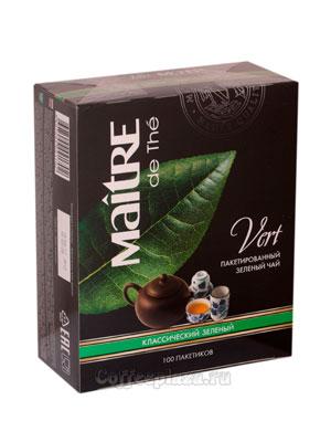 Чай Maitre Vert 100 пак