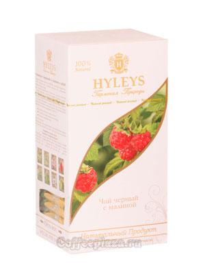 Чай Hyleys Гармония Природы Суприм черный с малиной (25 пак 1,5 гр)
