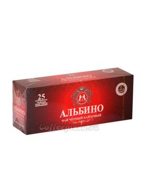 Чай Азерчай Альбино черный 25 пак