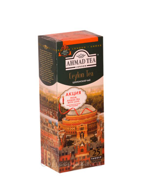 Чай Ahmad Пакет Цейлон. Черный, 2гр*25 шт.
