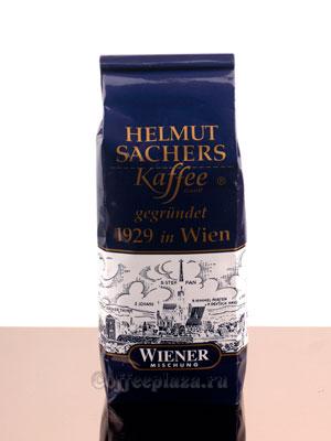 Кофе Helmut Sachers в зернах Венский 250 гр