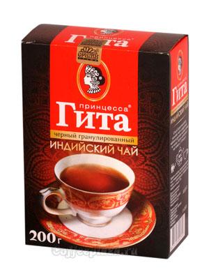 Чай Принцесса Гита Медиум Гранулиров. Черный 200 гр