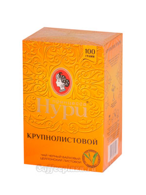 Принцесса Нури Крупнолистовой 100 гр
