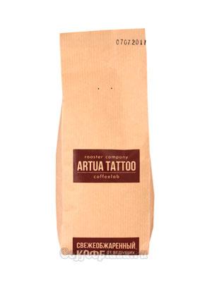 Кофе Artua Tattoo Coffeelab Смесь Марагоджип в зернах 250 гр