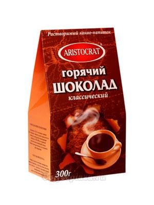 Горячий шоколад Aristocrat
