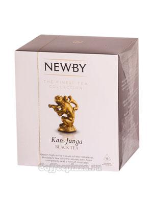 Чай Newby Кан-Джанга в пирамидках 15 шт