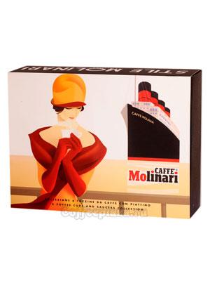 Подарочный набор Molinari Stile (чашки и блюдце) эспрессо