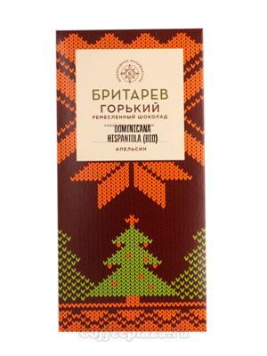 Бритарев шоколад горький 70 % какао с апельсином
