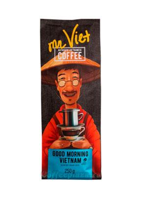 Кофе Mr Viet молотый доброе утро 250 гр