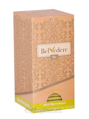 Чай Belvedere Мятный Марракеш Пакетики 1,5 гр 25 шт