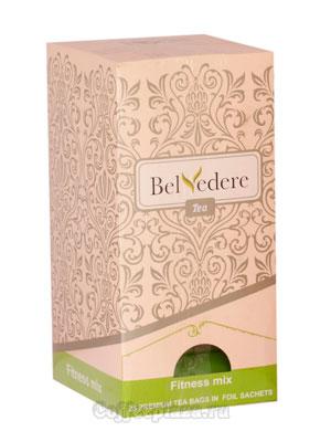 Чай Belvedere Фитнес Микс Пакетики 1,7 гр 25 шт