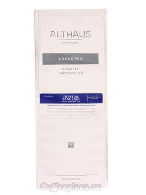 Чай Althaus листовой Imperial Earl Grey черный 250 гр