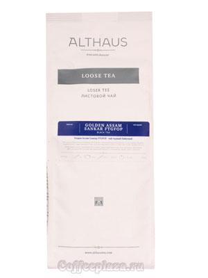 Чай Althaus листовой Golden Assam Sankar 250 гр