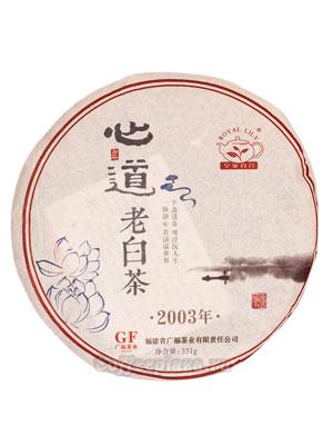 Пуэр блин Старый белый чай 357 гр