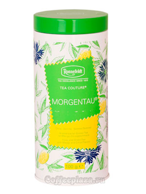 Чай Ronnefeldt Tea Couture Morgentau/Моргентау 100 гр