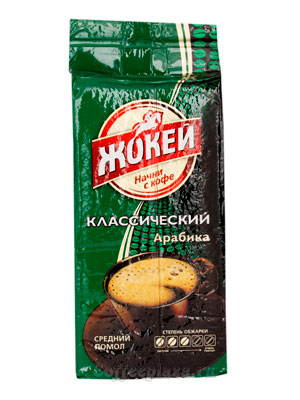 Кофе Жокей молотый Классический 450 гр