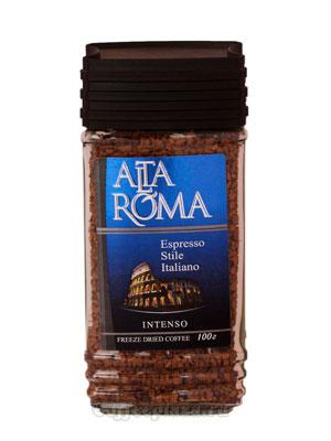 Кофе Alta Roma Intenso растворимый 100 гр ст.б.